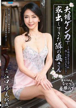 FUGA-18 studio Senta-birejji - Wife Next Door Who Came Living With Couple Genka – A Wall With A Sens