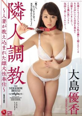 JUY-140 studio Madonna - Neighbor Torture – Female Dog Of Service Married Woman Has Been Taught – Yu