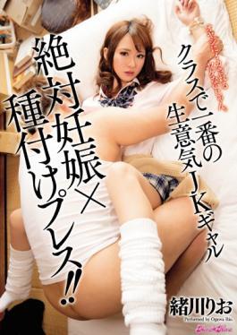 BLK-317 studio Kira ★ Kira - JK Gal Absolute Pregnancy × Seeding Press The Most Cheeky In Class! It