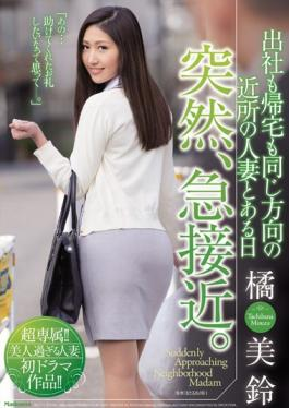 JUY-177 studio Madonna - Suddenly, Suddenly, A Sudden Approach With A Neighboring Married Woman In T