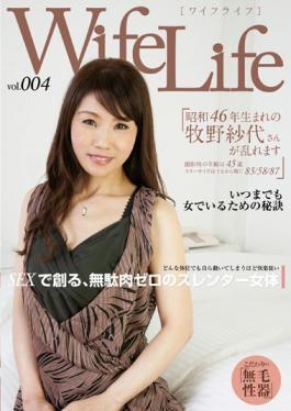 ELEG-004 studio Sex Agent - Wifelife Vol.004 · Makino Shadai's 1971 Born Distorted, Age Is 45 Years