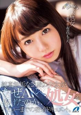 XVSR-201 studio MAX-A - Beauty-virgin BI-SHOJO Yuhanamoe