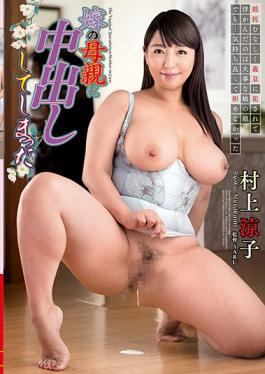 VENU-682 studio Venus - Ryoko Murakami It Has Already Cum In Mother's Daughter-in-law