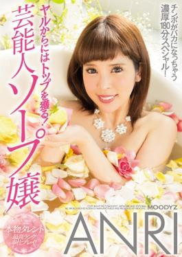 MIDE-438 studio MOODYZ - Win The Top From Dial!Entertainer Soap Miss ANRI