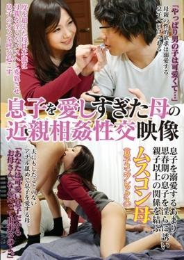 AOZ-262z studio Aozora Soft - Too Loved Son Mother Of Incest Fuck Video
