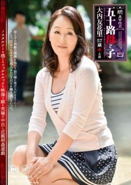 NMO-04 studio Global Media Entertainment - Age Fifty Mother And Child其Noyon Ouchi Yukasato