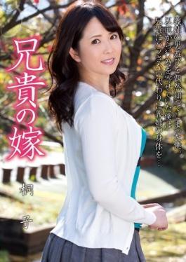 KSBJ-020 studio KSB Kikaku / Emmanuelle - Big Brother Of The Daughter-in-law Chirico Kinosaki