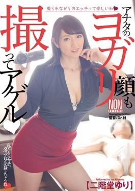 YAL-050 studio Non - Yuri Raise Nikaido Also Take Yoga Face Of You