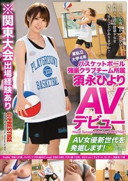 RAW-040 studio Prestige - We Unearthed Certain Private University Four-year Basketball Powerhouse Cl