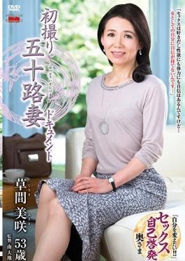 JRZD-702 studio Senta-birejji - First Shooting Age Fifty Wife Document Misaki Kusama