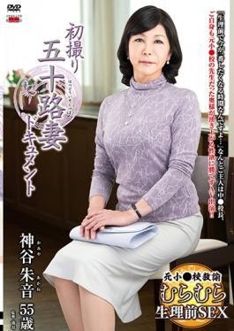 JRZD-709 studio Senta-birejji - First Shooting Age Fifty Wife Document Kamiya Akane
