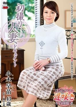 JRZD-710 studio Senta-birejji - First Shooting Wife Document Sanae Ogi