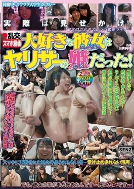 SDDE-474 studio SOD Create - [Orgy Sumaho Video] Love She Was The Princess Of Yarisa!