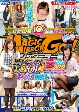 SDMU-544 studio SOD Create - Magic Mirror No. Black Pantyhose Legs OL Limited!Piledriver Inserts Dek