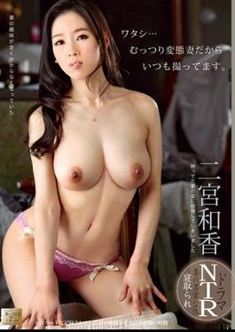 MOND-115 studio Takara Eizou - I Take Always Because Me … Moody Transformation Wife. Waka Ninomiya