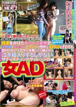 SVDVD-575 studio Sadistic Village - Woman AD Of There Is Only Sadistic Village Location Because Of T