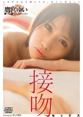 DVAJ-218 studio Alice Japan - Feels About Melting, Sweet Odious Kiss Sex Takamiya Yui