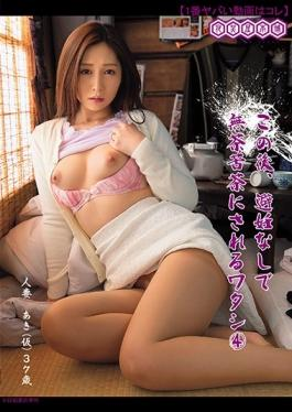 DVAJ-214 studio Alice Japan - [No. 1 Dangerous Videos Kore] After This, It 4 Married Autumn Is At No