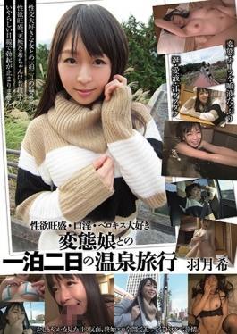 BSY-011 studio Glory Quest - Hot Spring Trip Nozomi Hazuki Of The Night Two Days Of The Libido Stron
