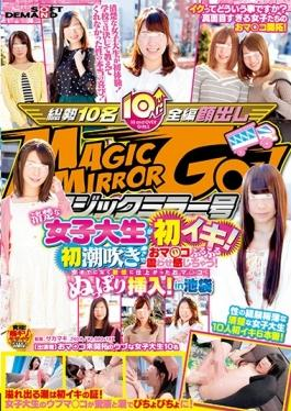 SDMU-509 studio SOD Create - Magic Mirror No. Neat College Student Is The First Alive!Your Co○Ma Fur