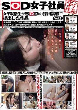SDMU-489 studio SOD Create - SOD Female Employees Spin-off Movies Girls Job Hunting Students Submitt