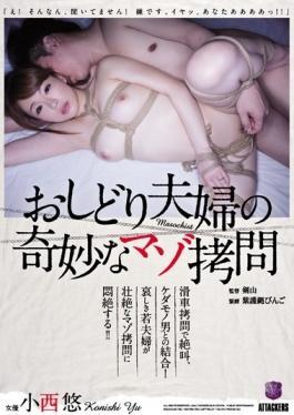 JBD-214 studio Attackers - Strange Masochistic Torture Yu Konishi Of Lovebird