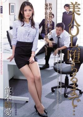 SHKD-726 studio Attackers - Beauty OL, Until The Fall … Sasamoto Yuiai