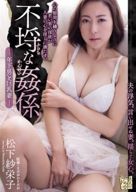 ADN-115 studio Attackers - Nefarious Kangakari Younger Man And Busty Wife Matsushita Saeko