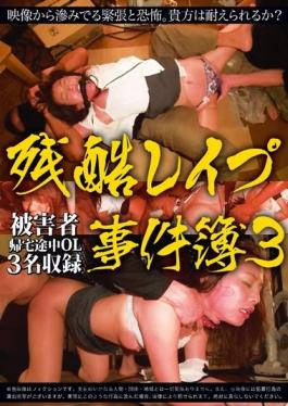 KRI-030 studio Mad - Brutal Rape Case Files 3