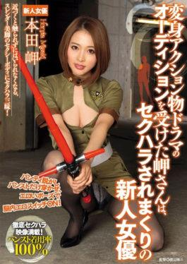 TAAK-017 Makeup Of A Transformation Action Thing Drama,Mr. Misaki Is A New Actress Who Is Sexually H