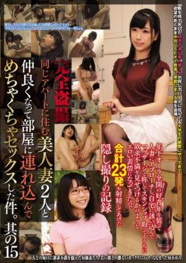 CLUB-424 Complete Voyeurism A Case Where I Made A Mess With Two Beautiful Wives Living In The Same A
