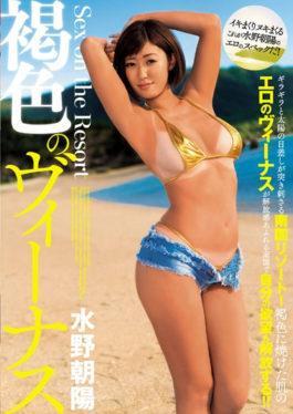 BBZA-004 Sex On The Resort Brown Venus Mizuno Chaoyang