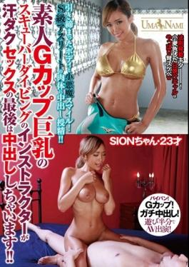 UMSO-028 studio K.M.Produce - Finally Scuba Diving Instructor Amateur G Cup Big Tits Of Sweat Duct S