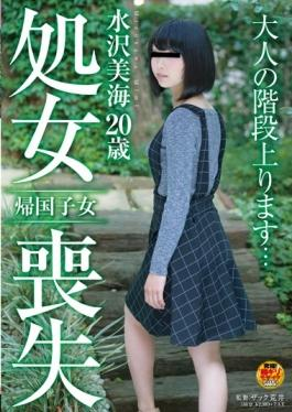 SDMU-276 studio SOD Create - Returnees Mizusawa Miu 20-year-old Virgin Loss