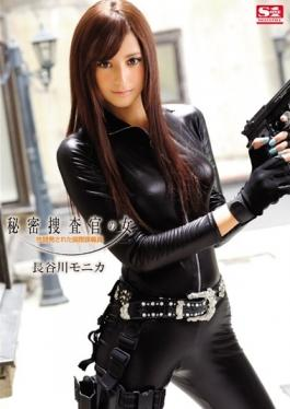 SNIS-548 studio S1 NO.1 STYLE - International Intelligence Personnel Hasegawa Monica Has Been Develo