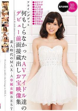 XVSR-276 Flying Get You Did Not Know Anything AV Idol s Debut Preview Interview Collection Treasure