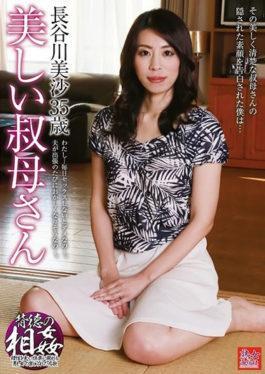 JGAHO-142 A Beautiful Aunt / Misa Hasegawa 35 Years Old