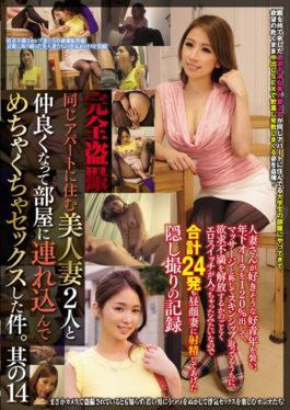 CLUB-414 Complete Voyeurism A Case Of Having Sex With A Beautiful Wife Living In The Same Apartment