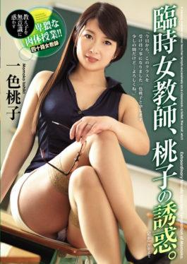 JUY-265 Temporary Female Teacher,Temptation Of Momoko. Momoko Ichimoto