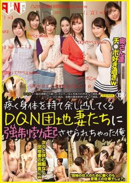 FSET-711 studio Akinori - DQN Housing Coming Out Convexly Holding A Body That Is Painful I Have Been