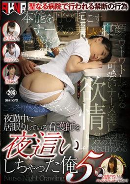 FSET-721 studio Akinori - I Crawled A Nurse Snoozing During The Night Shift At Night 5