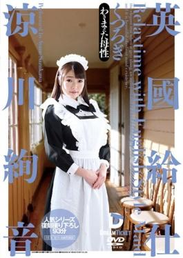 LID-038 studio Dream Ticket - Victorian Serving Relaxation Ryokawa Ayaon