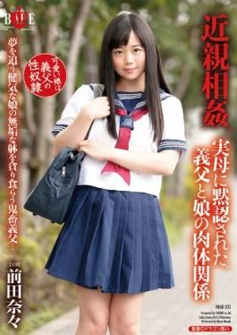 HBAD-333 studio Hibino - Incest, Has Been Acquiescence To Mother, Father-in-law And Daughter Physica