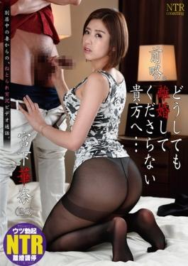NKKD-017 studio JET Eizou - Dear.Absolutely From The Wife In To Kudasara Not To You  Do Not Live At