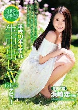 ZEX-302 studio Peters MAX - AV Debut Ayumi Love 18-year-old Out Of A Transparent Feeling 1998 Born S
