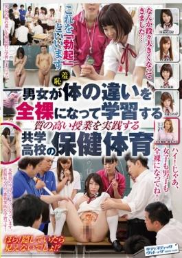 SVDVD-561 studio Sadistic Village - Coed Shame Men And Women To Practice The High Class Quality Of L