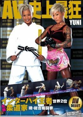 SVDVD-565 studio Sadistic Village - Interscholastic Champion Worlds Second Largest Real Judo Current