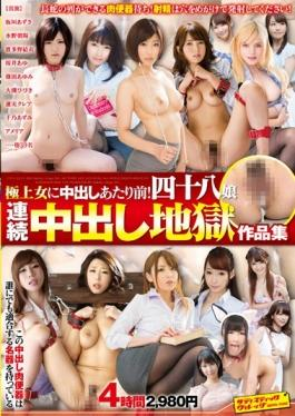 SVOMN-093 studio Sadistic Village - Pies In The Finest Woman Commonplace!Hell Works Out Forty Hachim
