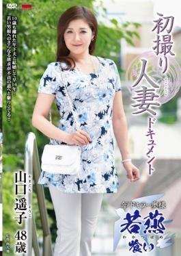 JRZD-683 studio Senta-birejji - First Shooting Wife Document Yoko Yamaguchi
