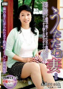 TANK-12 studio Senta-birejji - Nap Wife  Yuri Asama